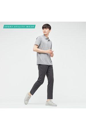 UNIQLO MEN Ultra Light Trousers
