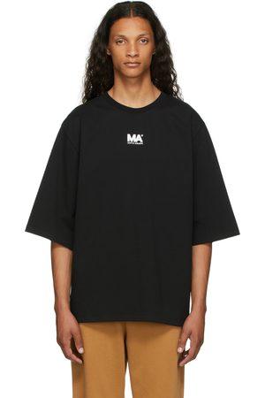M.A. Martin Asbjorn MA' T-Shirt
