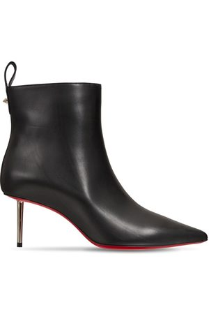 Christian Louboutin 70mm Epic Leather Ankle Boots